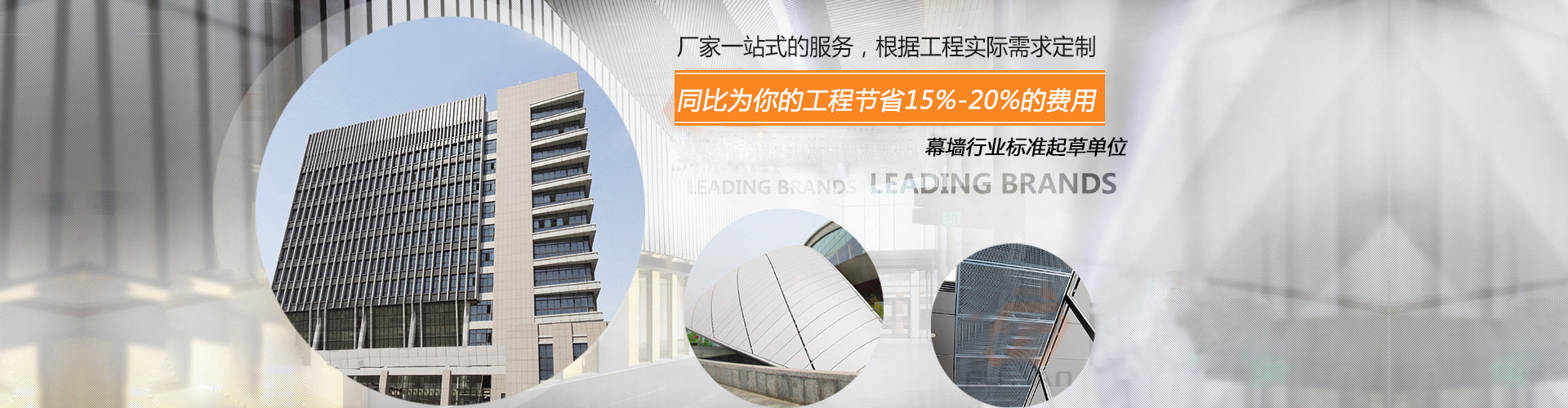 铝单板,氟碳铝板,吊顶铝单板,吊顶铝板,幕墙铝板,幕墙铝单板等
